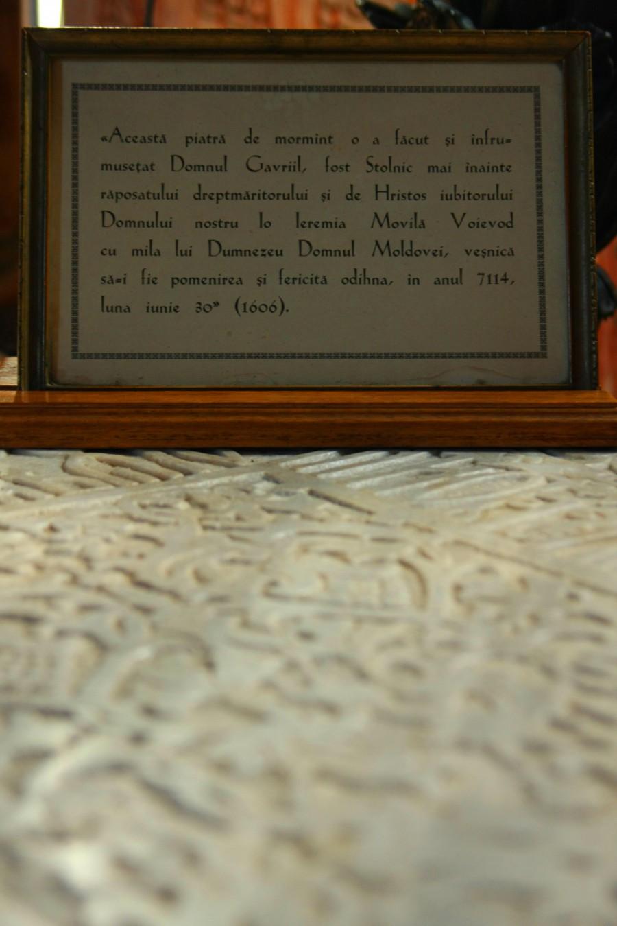 Piatră funerară Ieremia Movilă