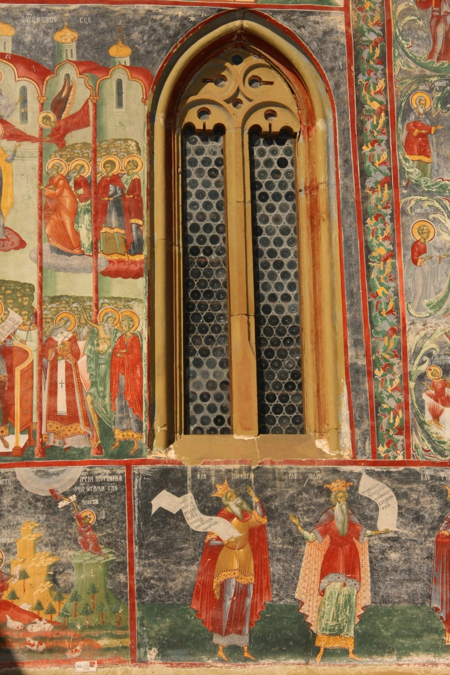 Pictură exterioară
